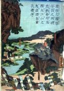 Vintage scenic Japanese poster - Samurai on mountainside